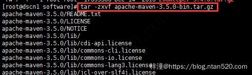 Linux下安装maven插图5