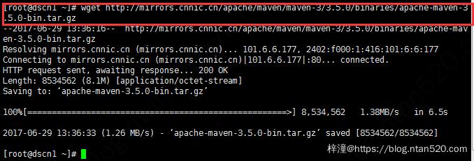 Linux下安装maven插图3