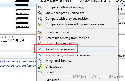 Windows下回滚SVN版本插图3