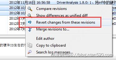 Windows下回滚SVN版本插图5