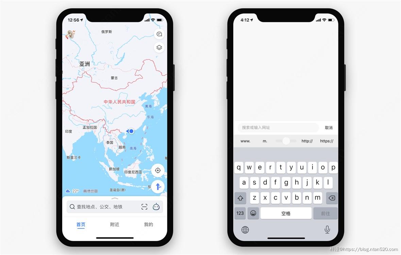 如何针对手机大屏幕进行UX设计插图13