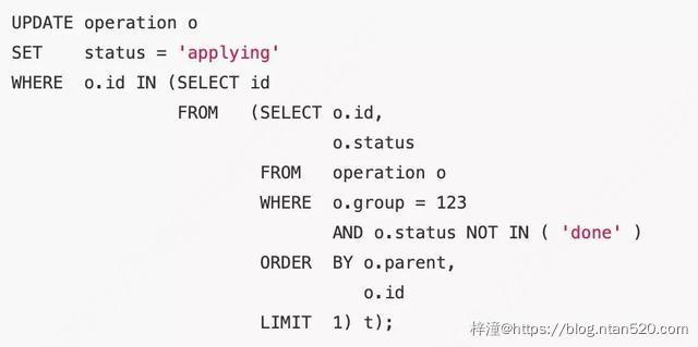 8种最坑的SQL错误用法插图5