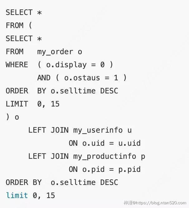 8种最坑的SQL错误用法插图39